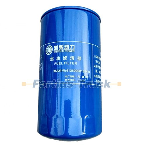 Shacman 612600081334 Fuel filter 20 New