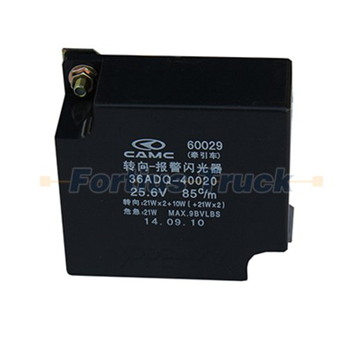 CAMC Truck parts Steering alarm flasher relay 36ADQ-40020