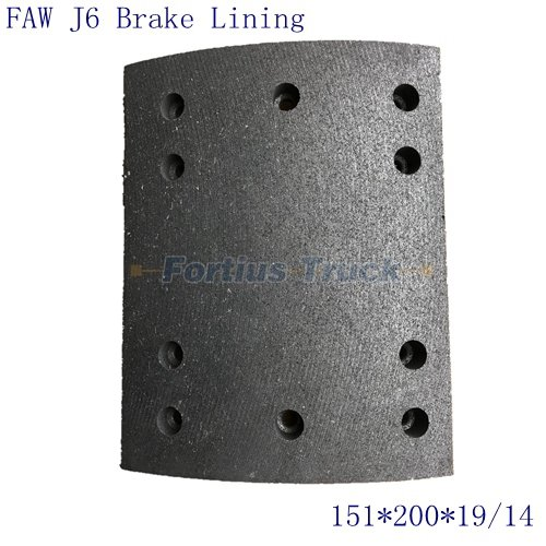 FAW J6 Spare parts Front brake lining A