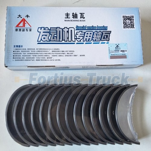 Weichai Main bearing bush 612600012208