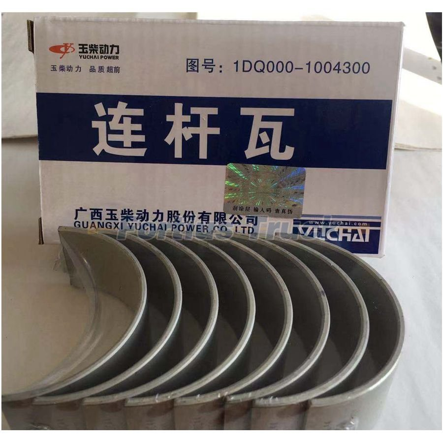YUCHAI 1DQ Connect bearing 1DQ000-1005400