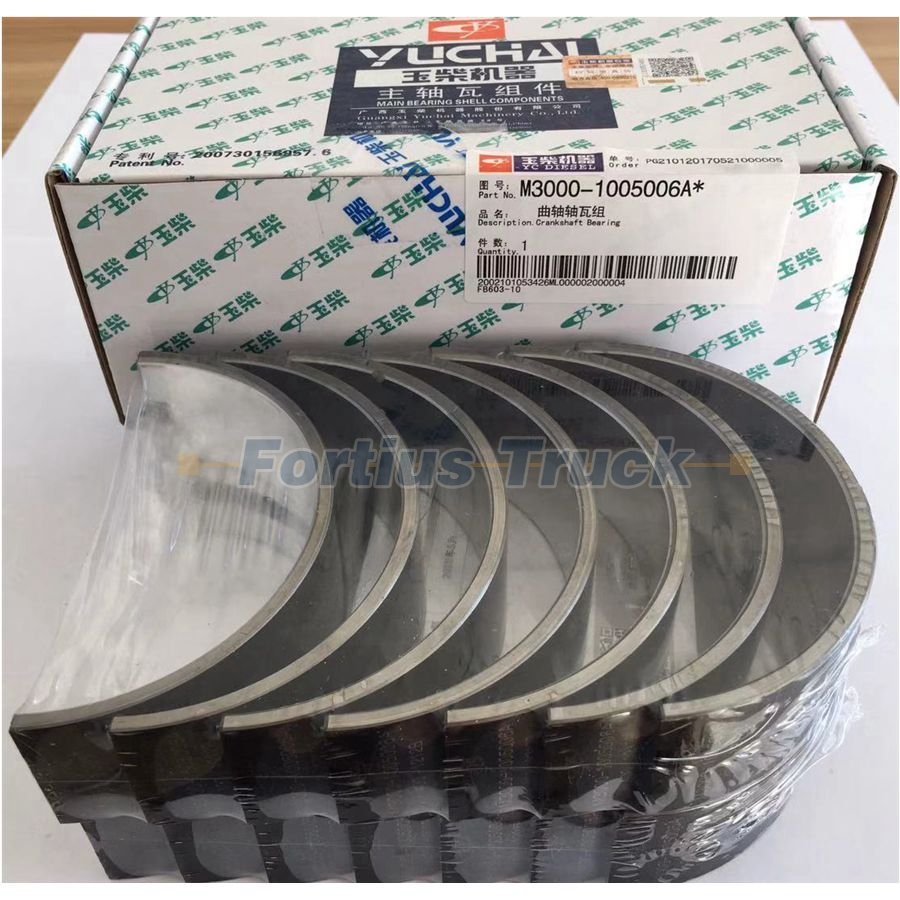 yuchai engine parts M3000 main bearing -M3000-1005006A